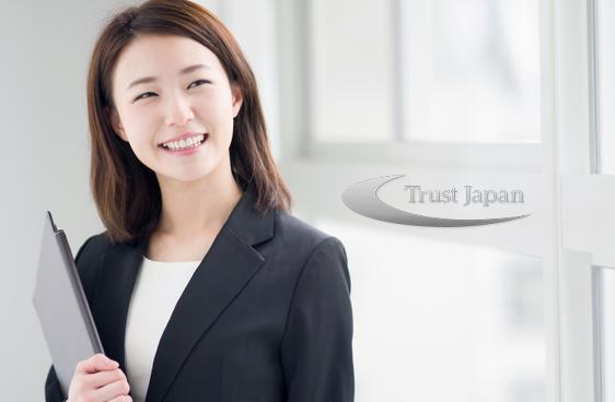 韓国での出入国調査の依頼案件