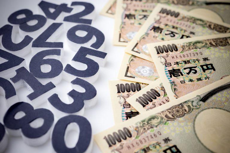 韓国、韓国人との金銭問題