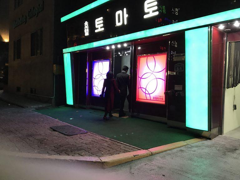 韓国での浮気調査・不倫調査は韓国式、日本式を合わせた探偵技術で進めていきます