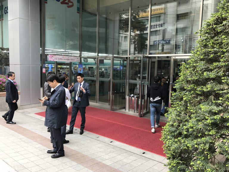 韓国 取引先調査