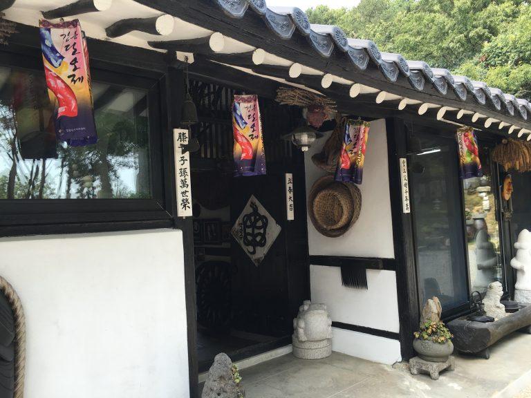 韓国の数え年の歴史
