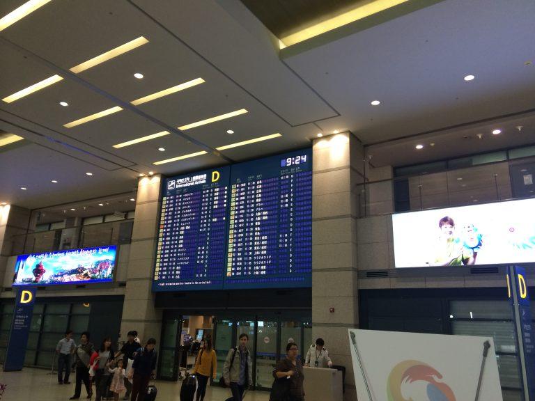 韓国で.....対象者の出入国調査