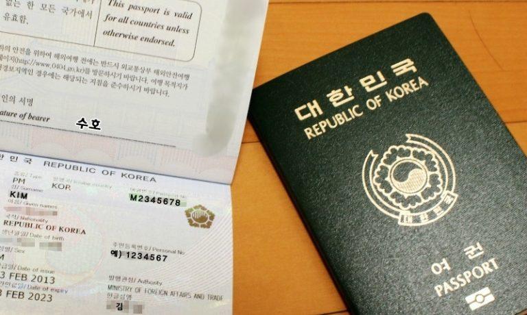 韓国における住民登録制度