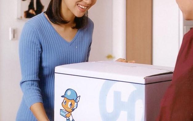 韓国の郵便、宅配便履歴調査