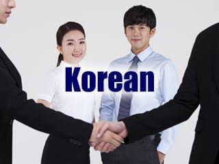 韓国人から多くの依頼があります 한국분들의 많은 의뢰가 있습니다