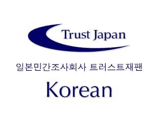 韓国語サイト 한국어 사이트